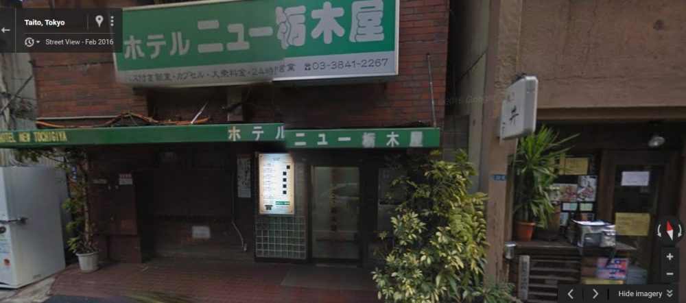 Japanese capsule hotel - Google Street View of Hotel New Tochigiya.