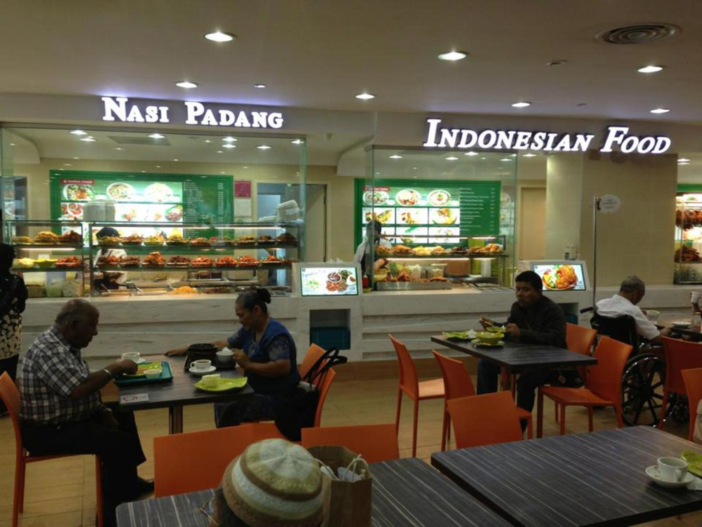 Indonesian food in a Hawker Center in Singapore. Hawker centers are huge in Singapore culture