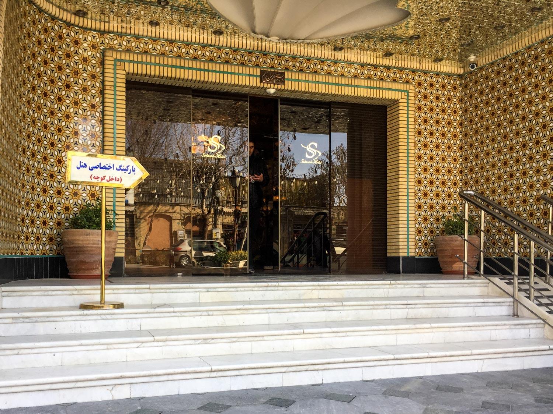 Setarah Hotel Isfahan