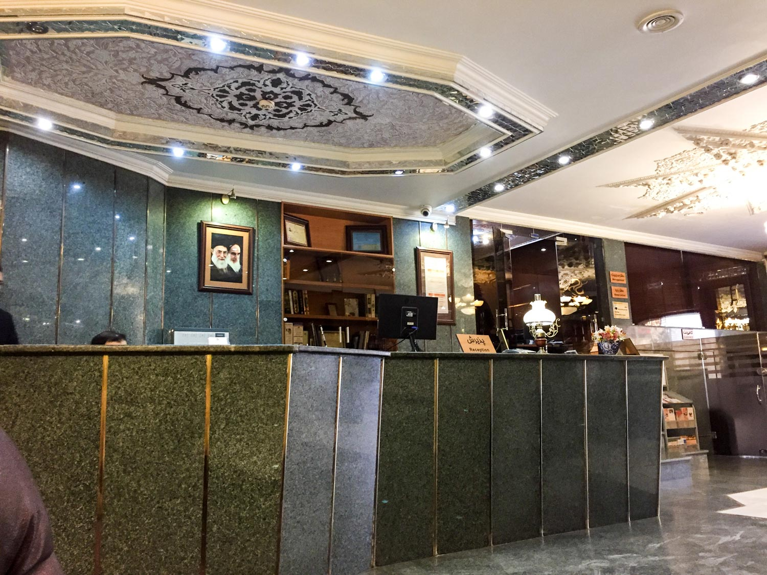 Setareh Hotel Isfahan - Reception area with lots of marble and decoration