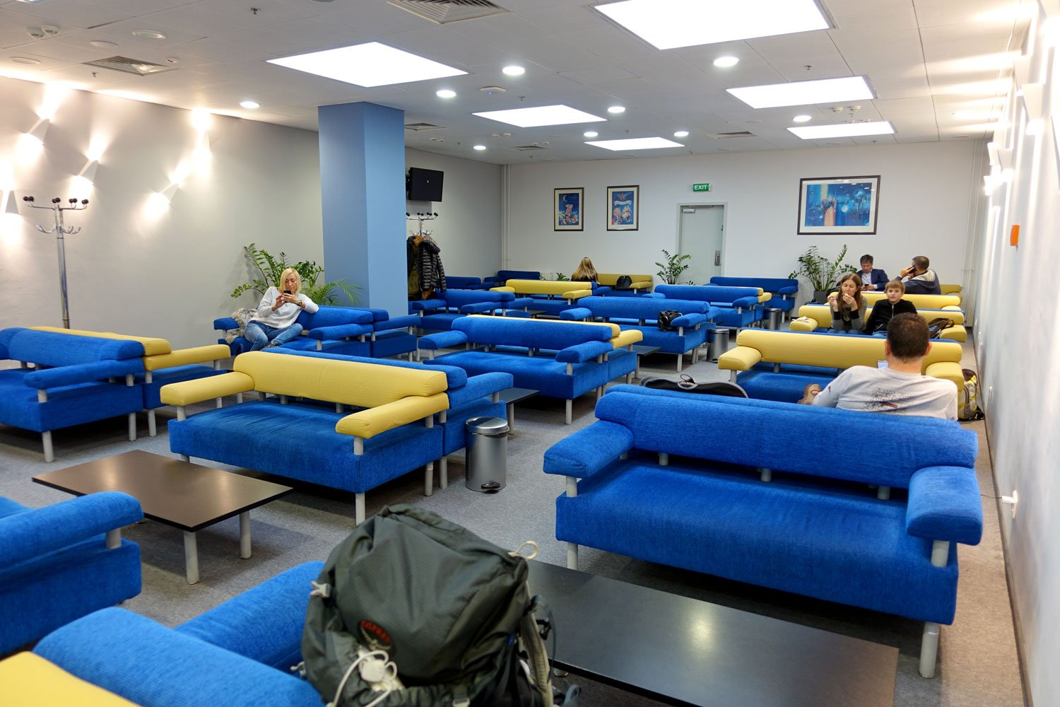 business lounge kiev ukraine airport sitting area