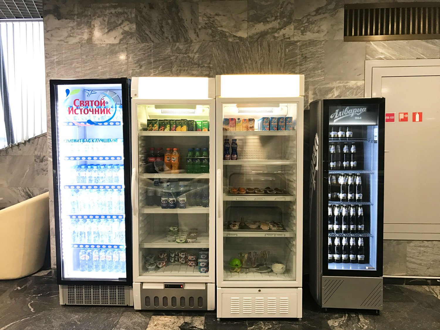 business lounge minsk cooler