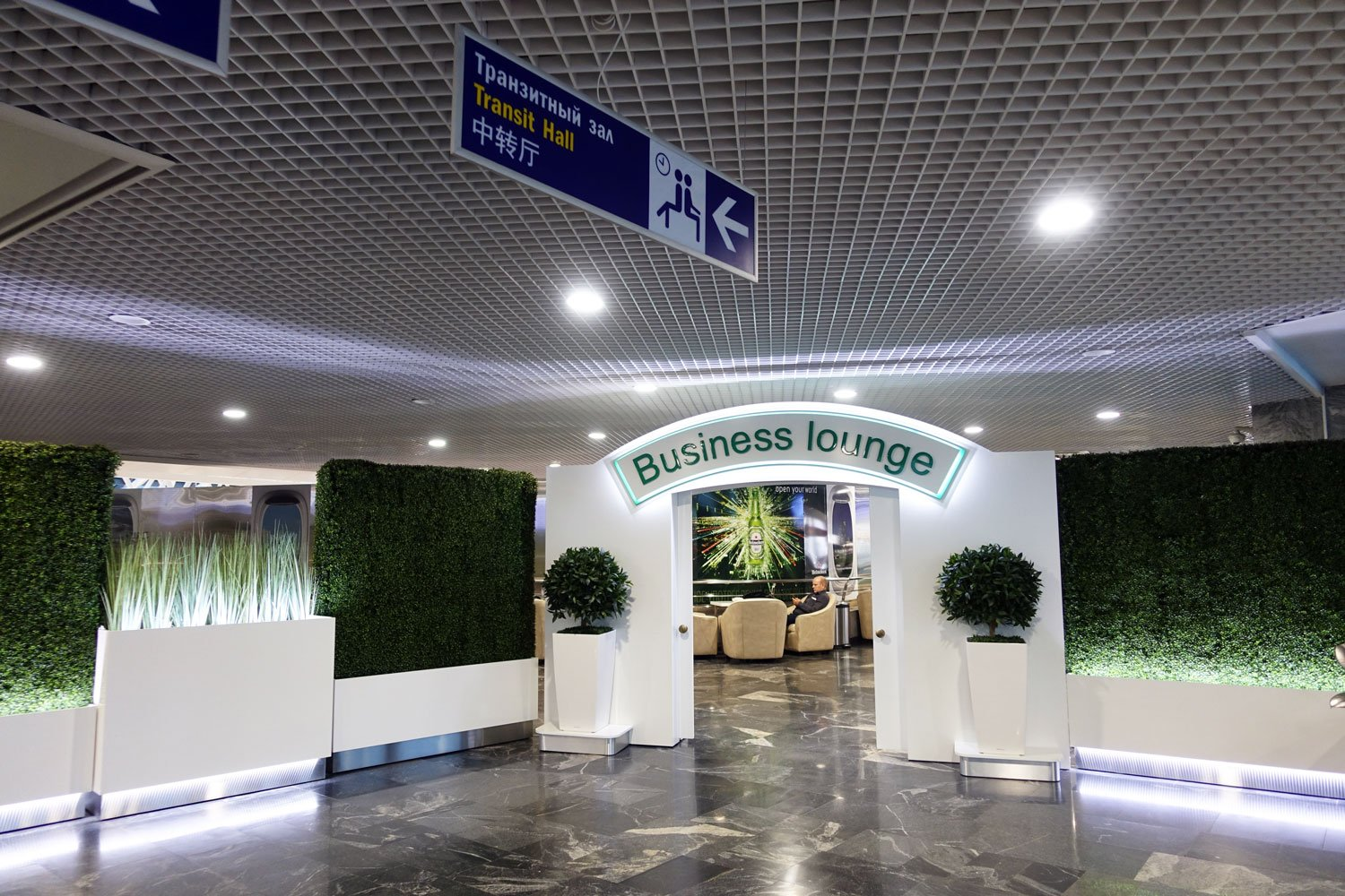 business lounge minsk front entrance