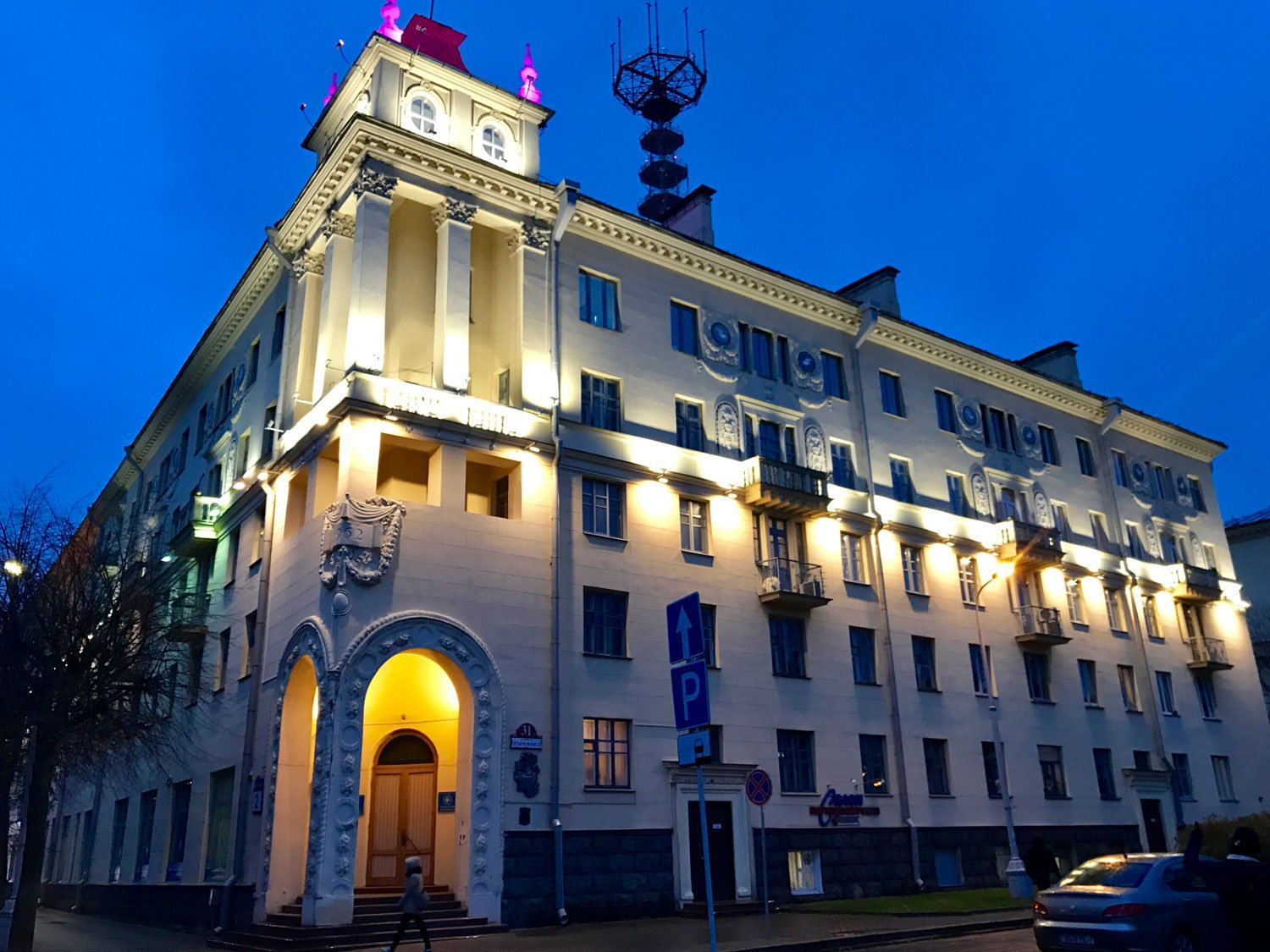 Are Hostels Better Than Hotels? dreamy castle hostel minsk night outside