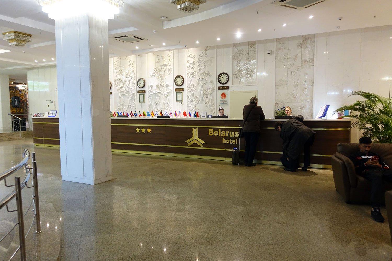 hotel belarus minsk lobby