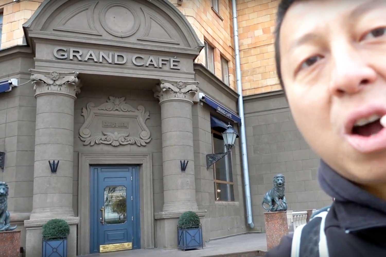 Belarus Food in Minsk Restaurants - grand cafe