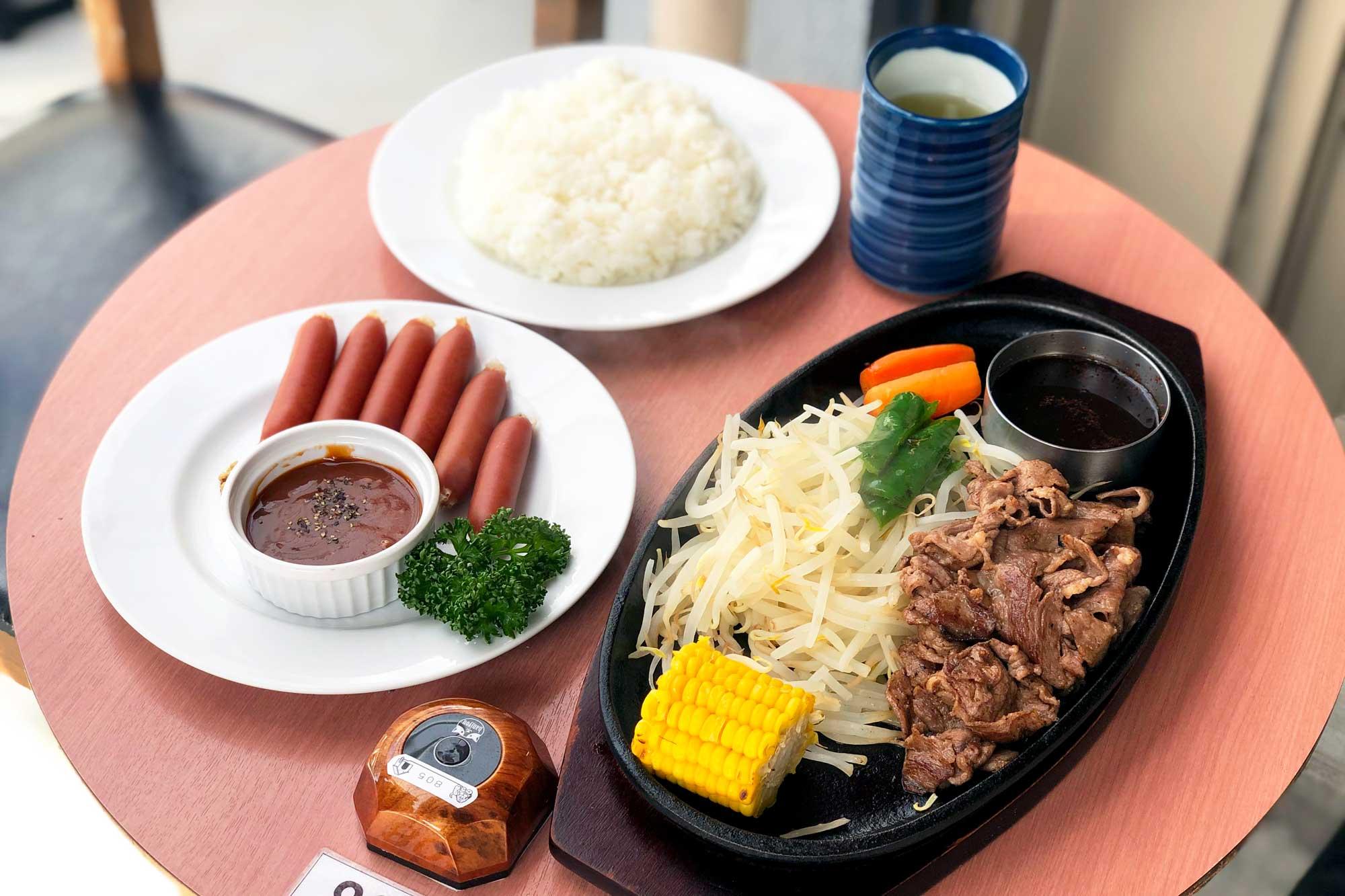 Genghis Khan Japanese cuisine