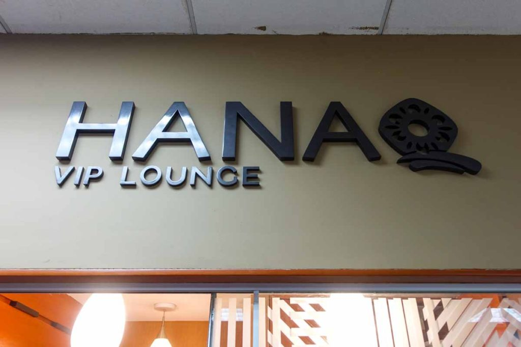 Hanaq VIP Lounge sign outside the lounge