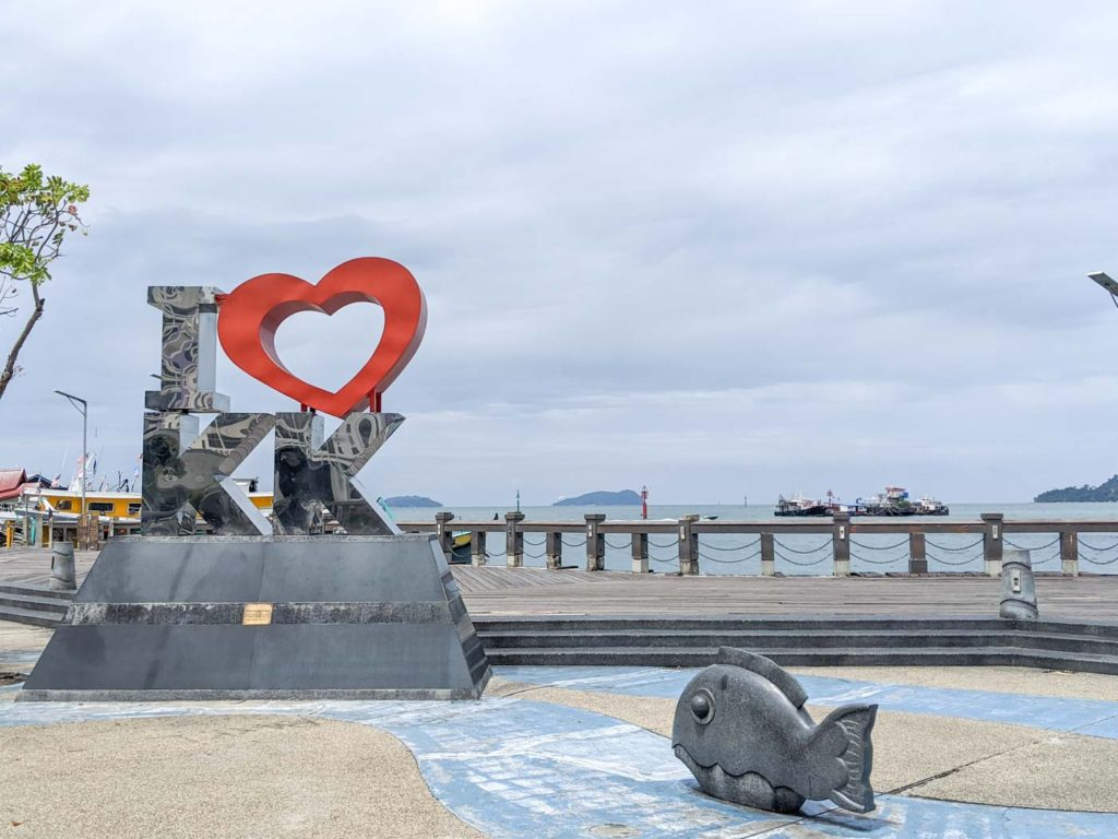 "The ""I *heart* KK"" sign on the waterfront in Kota Kinabalu."
